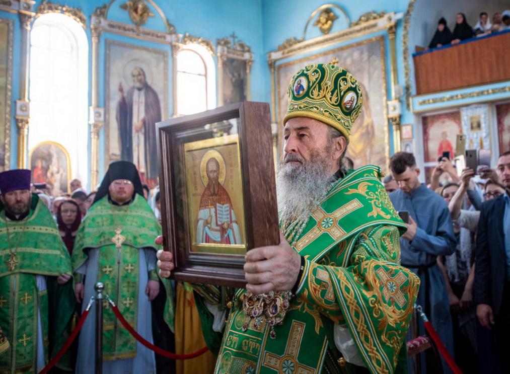 Прославление пяти святых новомучеников состоялось в Александрийской епархии
