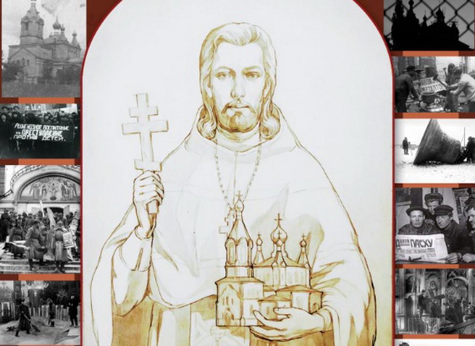 На Броварщині прославлять в лику святих розстріляного комуністами священика Михаїла Под'єльського