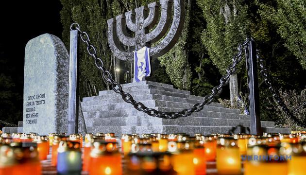 Вітальні слова учасникам круглого столу «Роль православного духовенства та віруючих у порятунку єврейського населення від Голокосту під час Другої світової війни»