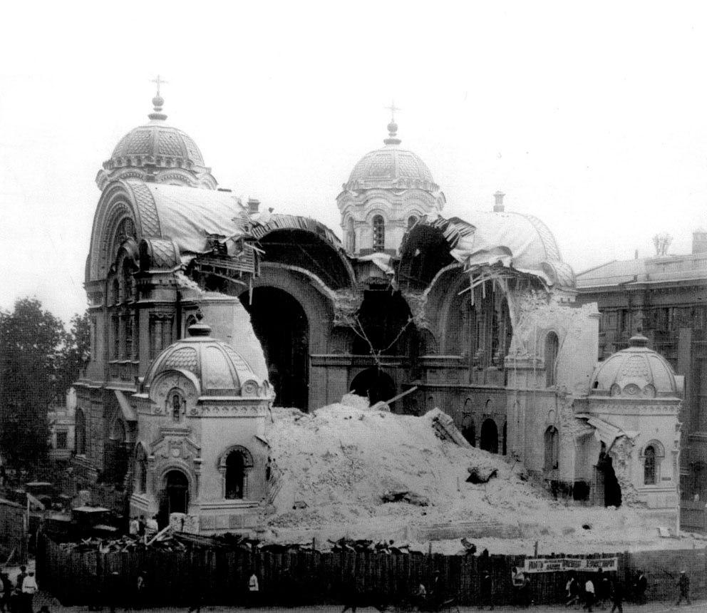 В Киеве готовится конференция «Церковь Мучеников: Гонения на веру и Церковь в ХХ веке»