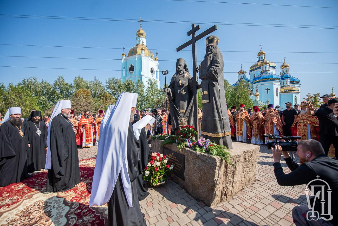 У Кривому Розі молитовно вшанували пам'ять Собору новомучеників і сповідників Єкатеринославських