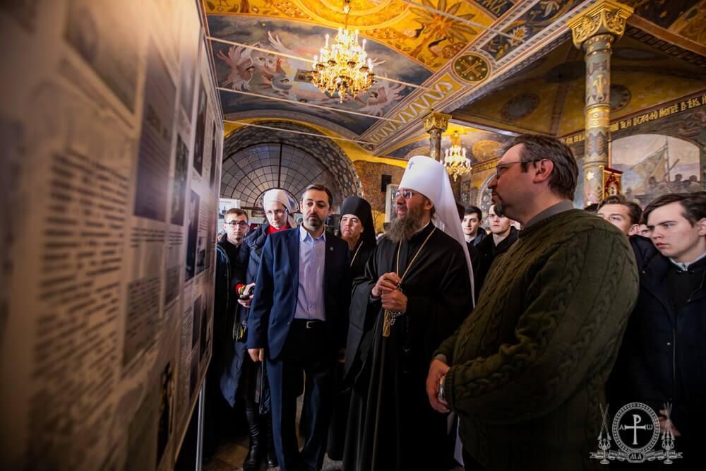 В Киево-Печерской Лавре состоялось открытие выставки «Церковь мучеников гонения на веру и Церковь в ХХ веке»