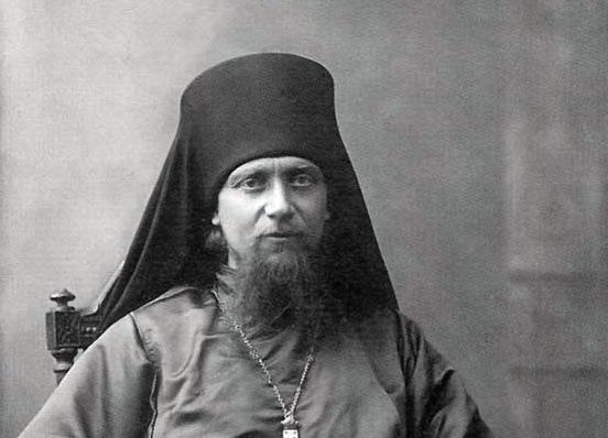 Афанасий (Сахаров Сергей Григорьевич)