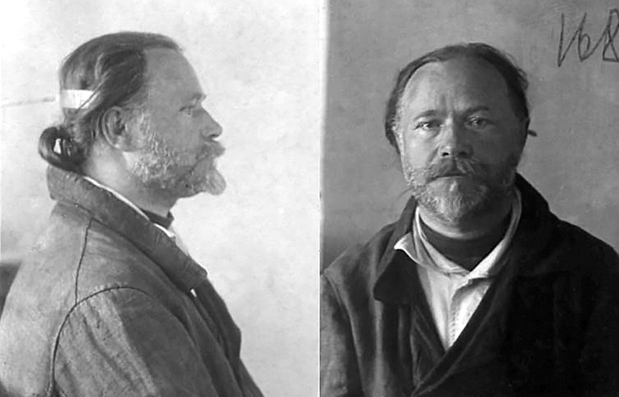 Иваненко Николай Афанасьевич