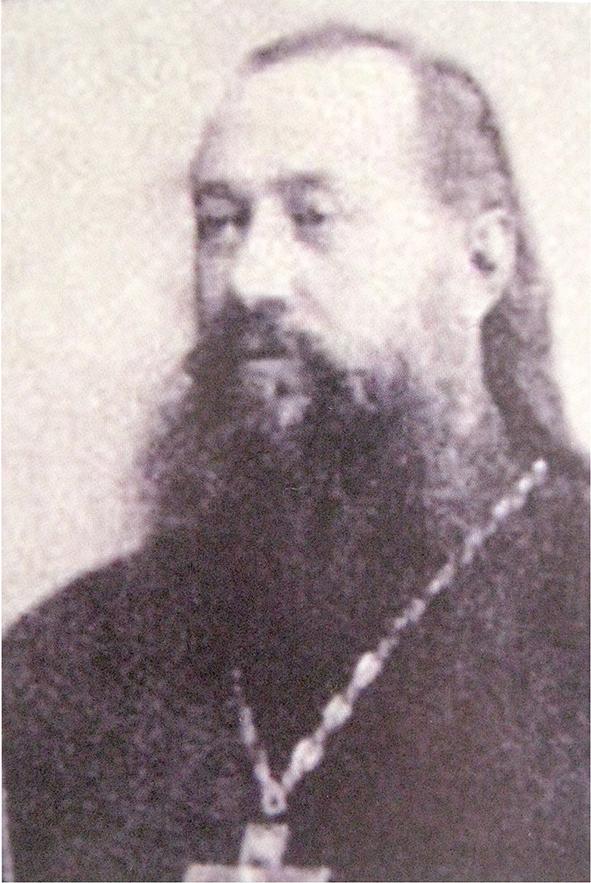Диодор Якубович, репрессированный протоиерей