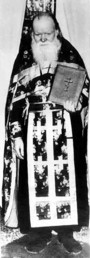 Назарий (Конюхов Нестор Степанович)