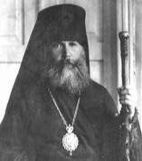 Пахомий (Кедров Петр Петрович)