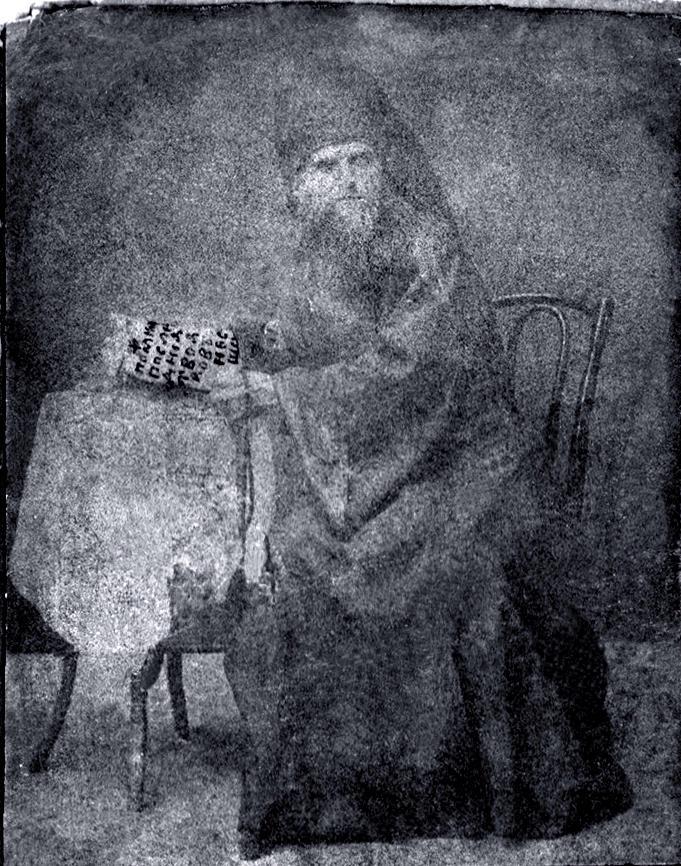 Сисой (Кадурин Стефан Григорьевич)