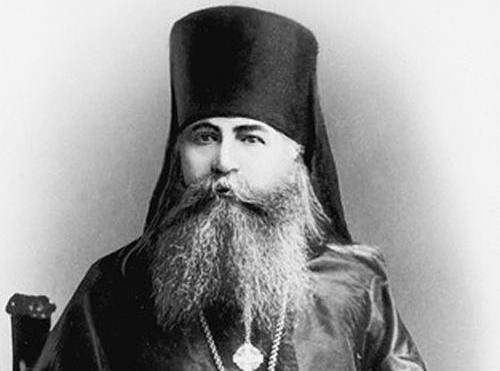 Василий (Богоявленский Василий Дмитриевич)
