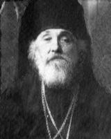 Василий (Богдашевский Дмитрий Иванович)